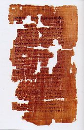 First page of the Gospel of Judas (Page 33 of Codex Tchacos)