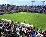 Estadio-alfonso-lastras9.jpg