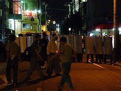 Kamagasaki Riot20080614 2005.JPG