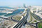 Progressive Bahrain.jpg