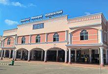 Visakhapatnam railway station.jpg