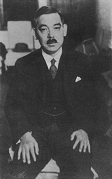 Yōsuke Matsuoka.jpg