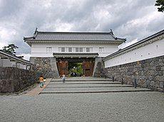 Akagane Gate main entrance.jpg