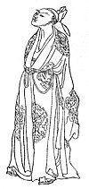 Drawing of the Chinese poet Li He.jpg