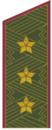 General-polkovnik ukraine-army 17.png