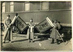 KVZHD 1929 01.jpg