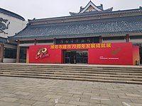 潍坊市博物馆.jpg