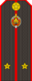 Belarus Police—09 Lieutenant rank insignia (Gunmetal).png
