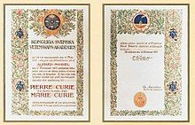 Marie and Pierre Curie's Nobel Prize in Physics 1903.jpg
