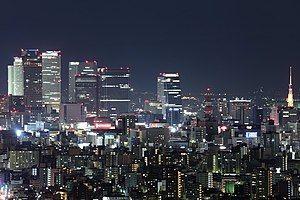 Nagoya Night View.jpg