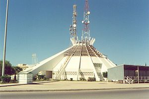 Mathābah al-Madīnah, Assembly building, in Sirte (2007)