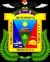 莫克瓜大区官方图章