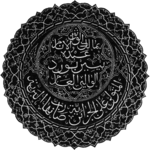 Official Arabic seal of the Governor General of Algeria.png