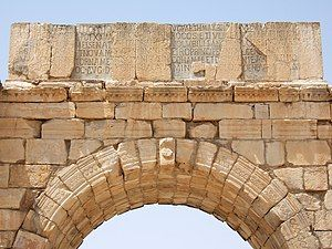Close-up view of the inscription on the triumphal arch