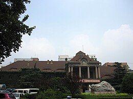 Former Jinan Railway Station 2009 08.JPG
