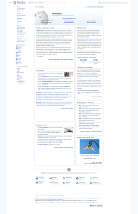 Main page of the French Wikipedia