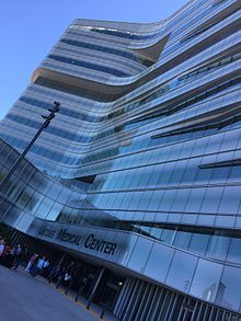 Jacobs Medical Center entrance.jpg