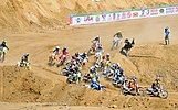 Motocross Championship.jpg