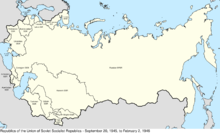 A map of Eurasia highlighting the USSR