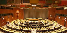 UN Trusteeship Council
