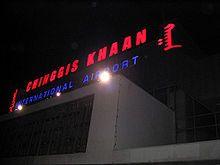 Chinggis Khan International Airport.jpg