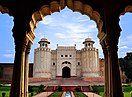 Lahore Fort view from Baradari.jpg