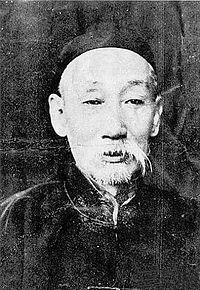 Wang Shizhen1.jpg