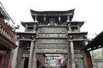 Zhangzhou Shi Paifang 20120225-21.jpg