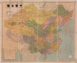 (现中国台湾省)分省地图(1922年)