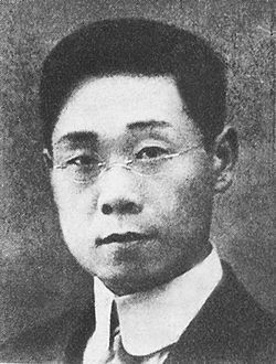 Hu Mingfu.jpg