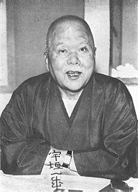 Kazushige Ugaki with signature.jpg