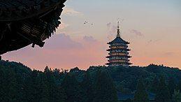 Leifeng Pagoda at Dusk.jpg