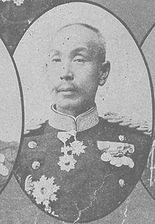 Ogawa Mataji.jpg