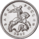 Russia-Coin-0.05-2007-b.png