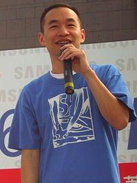 2ndSRFTaipei JeffHuang.jpg