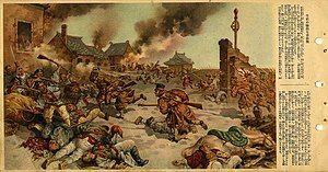 Battle of Yingkou.jpg