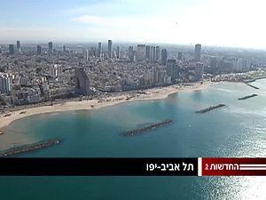 File:Channel2 - Tel Aviv.webm