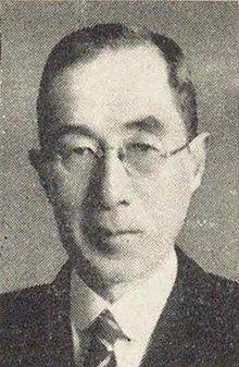 Tokugawa Iemasa as the president of the house of peers.jpg