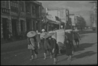 File:1937 Canton, China VP8.webm