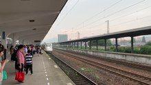 File:CRH entering Yuyao Station 201907141725.webm
