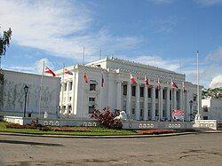 莱特省议会大厦(英语:Leyte Provincial Capitol)