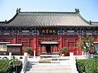The Mahavira Palace of Linji Monastery 01.JPG
