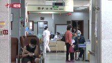 File:2020年6月8日 中国援助孟加拉国抗疫医疗专家组启程.webm