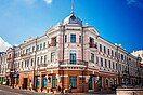 Arseniev State Museum of Primorsky Region