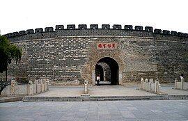 Qufu south gate.JPG