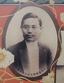 宫尾舜治.JPG