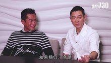 File:掃毒2 劉德華,古天樂.webm