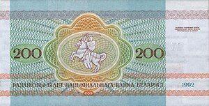 Belarus-1992-Bill-200-Reverse.jpg