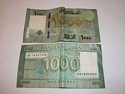 Billet de 1000 livres libanaises.jpg