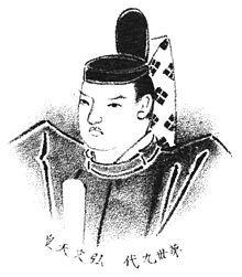 Emperor Kōbun.jpg